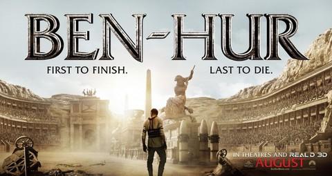плакат фильма баннер Бен-Гур
