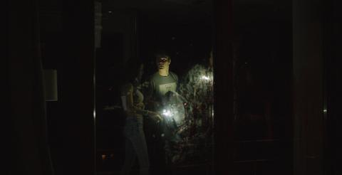кадр №227768 из фильма Дизлайк