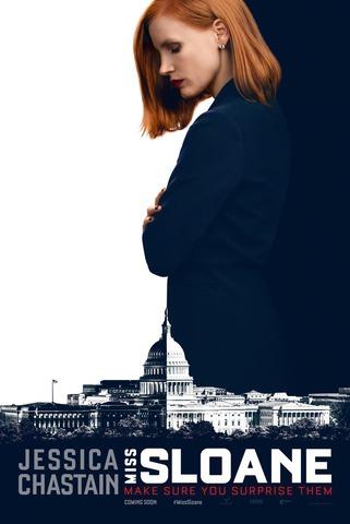 плакат фильма постер Опасная игра Слоун