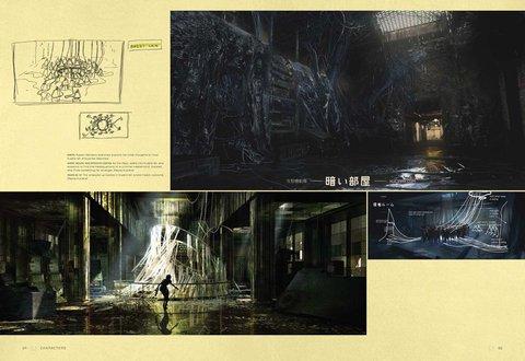 кадр №234392 из фильма Призрак в доспехах