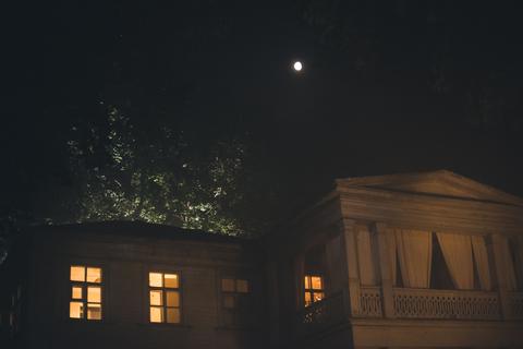 кадр №234984 из фильма Невеста