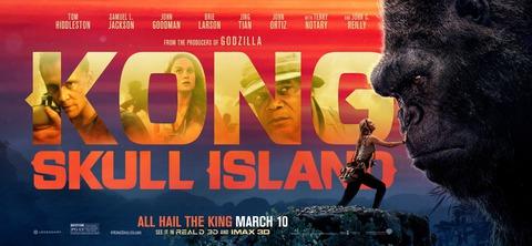 плакат фильма баннер Конг: Остров Черепа