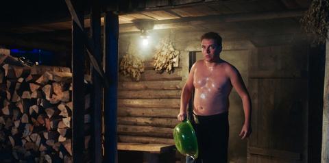 кадр №236255 из фильма Гуляй, Вася!