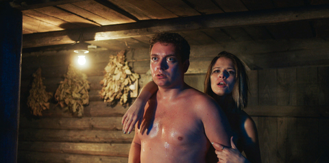кадр №236256 из фильма Гуляй, Вася!
