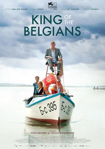 плакат фильма постер локализованные Король бельгийцев
