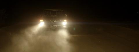 кадр №238354 из фильма Монстры юга