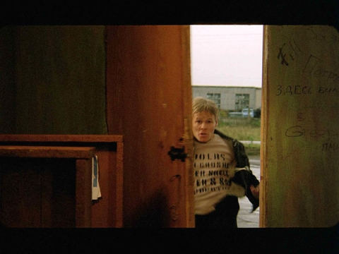 кадр №2387 из фильма Последний уик-энд