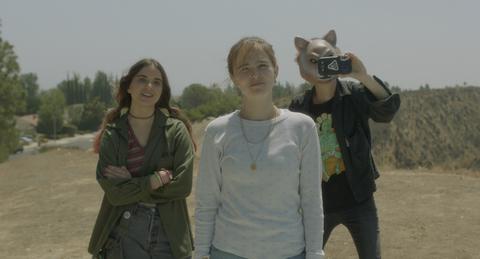 кадр №243514 из фильма Взрослые игры