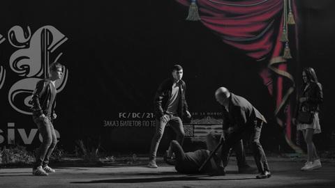 кадр №243556 из фильма Турецкое седло
