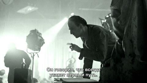 кадр №248126 из фильма Бергман