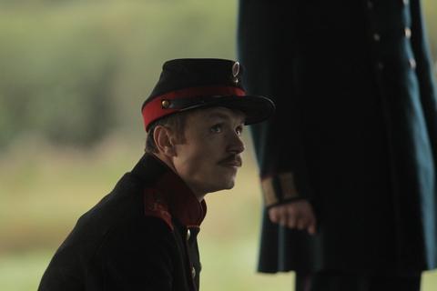 кадр №249565 из фильма История одного назначения