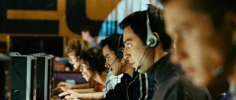 кадр №25019 из фильма На игре