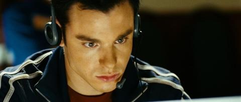 кадр №25021 из фильма На игре