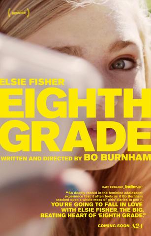 плакат фильма постер Восьмой класс