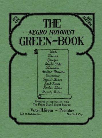 плакат фильма постер Зелёная книга