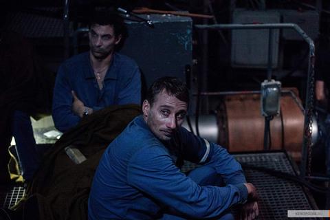 кадр №253644 из фильма Курск