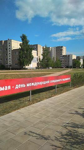 кадр №253971 из сериала Чернобыль