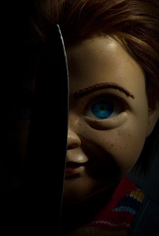 кадр №254278 из фильма Детские игры