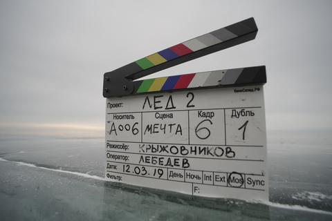 кадр №254656 из фильма Лёд 2