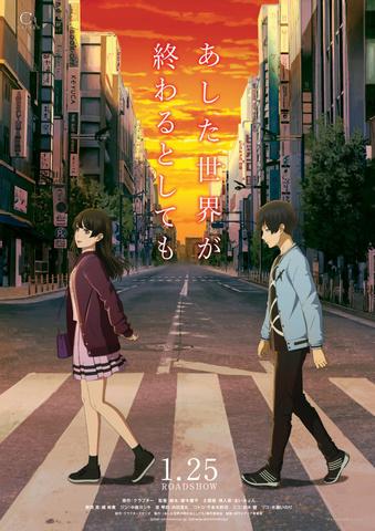 плакат фильма постер Связанные миры