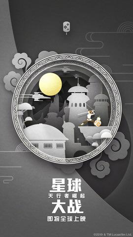 плакат фильма постер Звёздные войны: Скайуокер. Восход