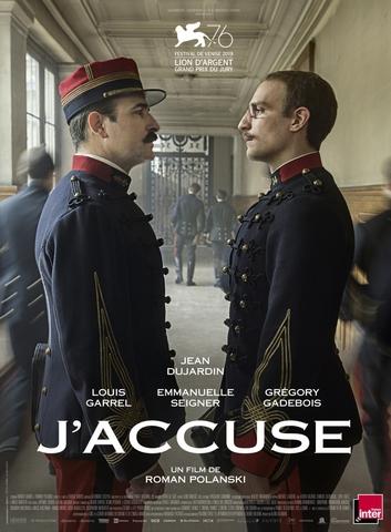 плакат фильма постер Офицер и шпион
