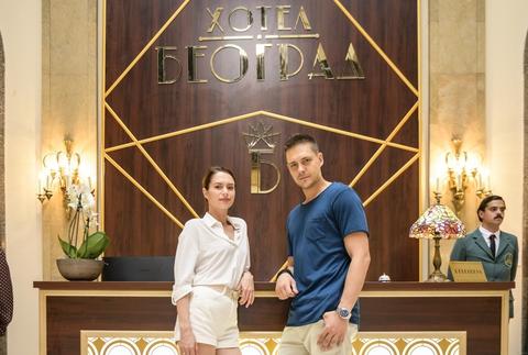 кадр №259544 из фильма Отель «Белград»