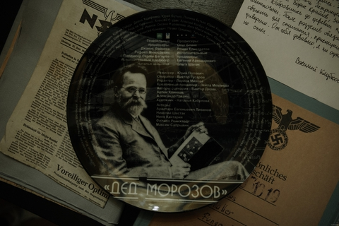 кадр №259591 из сериала Дед Морозов