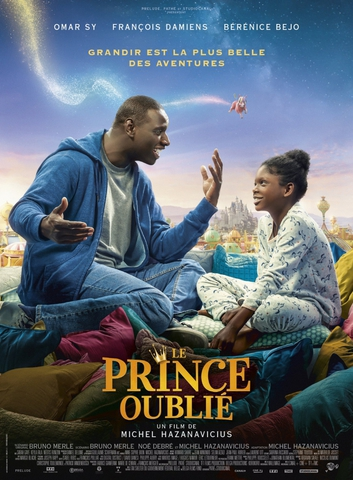 плакат фильма постер Папина дочка