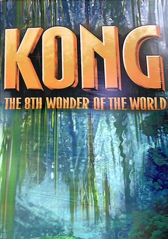 плакат фильма Кинг Конг