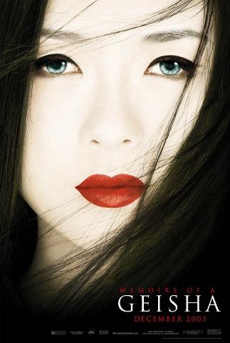 плакат фильма Мемуары гейши