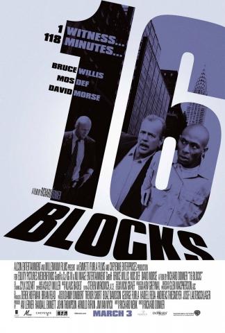 плакат фильма 16 кварталов