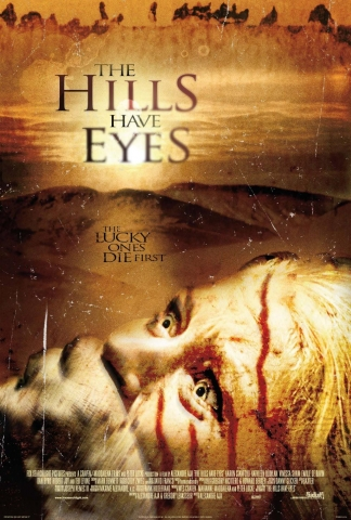 плакат фильма У холмов есть глаза