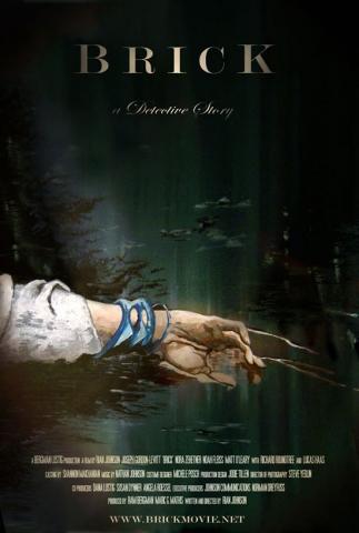 плакат фильма Кирпич