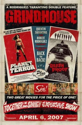 плакат фильма Планета страха