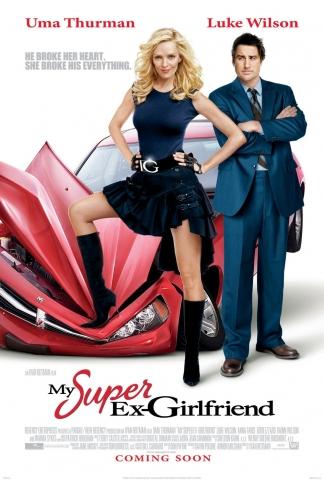 плакат фильма Моя супер-бывшая