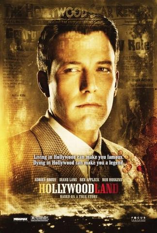 плакат фильма Смерть Супермена