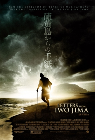 плакат фильма Письма с Иводзимы