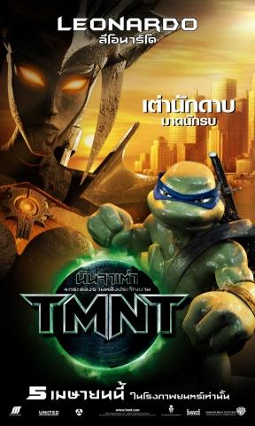 плакат фильма Черепашки-ниндзя