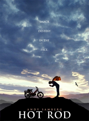 плакат фильма Лихач