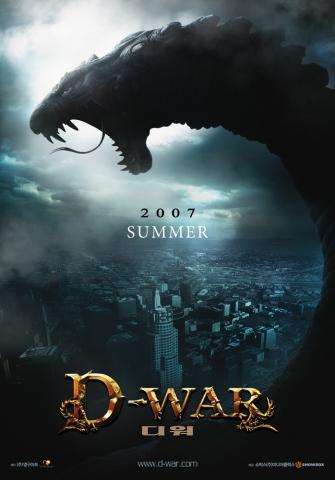 плакат фильма Война динозавров