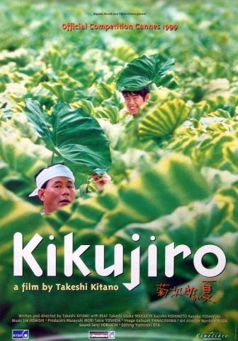 плакат фильма Кикуджиро