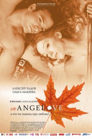 плакат фильма Angelove