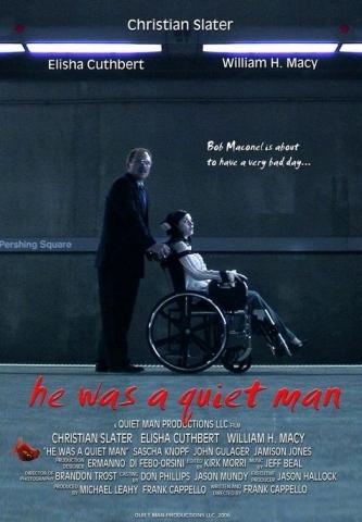 плакат фильма Он был тихоней