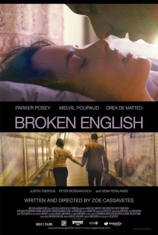 плакат фильма Любовь со словарем