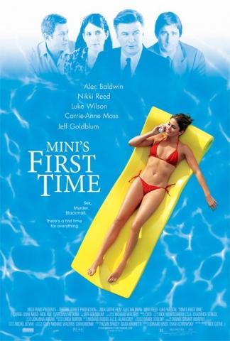 плакат фильма У Мини это в первый раз