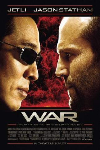 плакат фильма Война