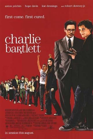плакат фильма Проделки в колледже