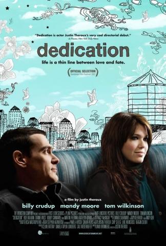 плакат фильма Посвящение