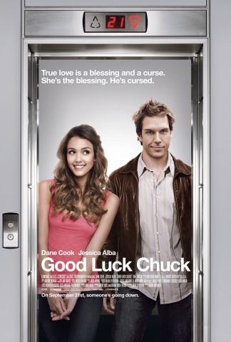 плакат фильма Удачи, Чак!